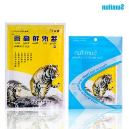 Sumifun 8Pcs/Bag Tiger Balm Pain Relief Patch Chinese Herbal