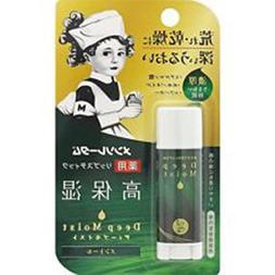 Deep Moist Chapstick Intense Moisture Lip Balm  JAPAN