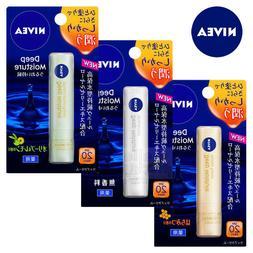 Deep Moisture Lip Balm Moisturizing Lip Care Treatment SPF