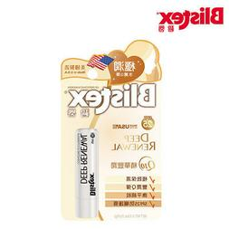 DEEP RENEWAL Q10 Lip Balm Nourishing Chapstick SPF25 Made i