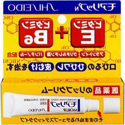 E21 Japan Shiseido Medicated E+B6 MOLIP Lip Balm Treatment C