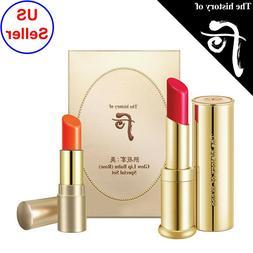 Gongjinhyang Mi Glow Lip Balm  Special Set