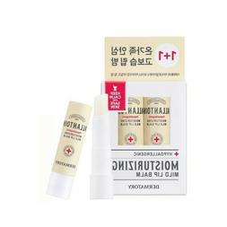 Hypoallergenic Moisturizing mild lip balm 3.3g / 1 pack