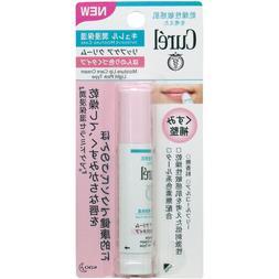 Japan LIP BALM Curel Lip Care moisturizing sheer pink for se