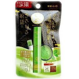 japan mentholatum melty lip cream stick balm