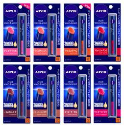 Kao Nivea Rich Care & Color Lip Balm SPF20 PA++ 2g F/S from