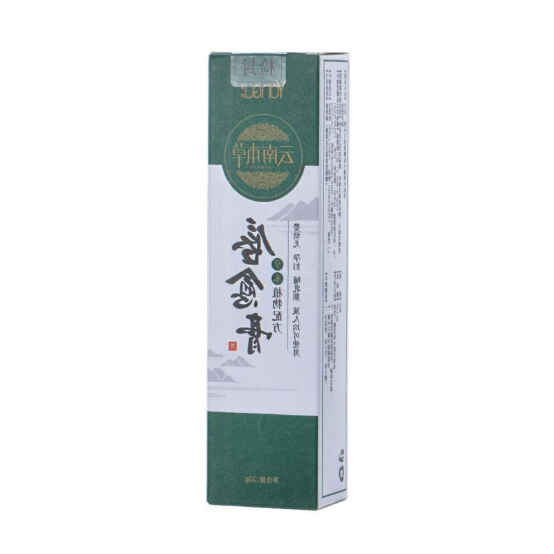 Moisturizing Lip Cream Sores Treatment Lip Balm