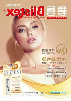 DEEP Q10 Lip SPF25 Made NEW