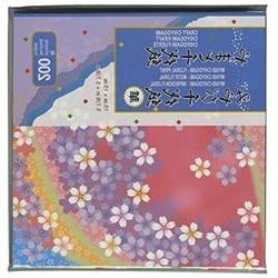 Aitoh Geo Origami Mega Pack