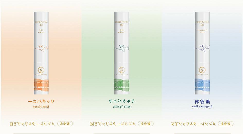 Lip Cream Stick SPF25 PA+++
