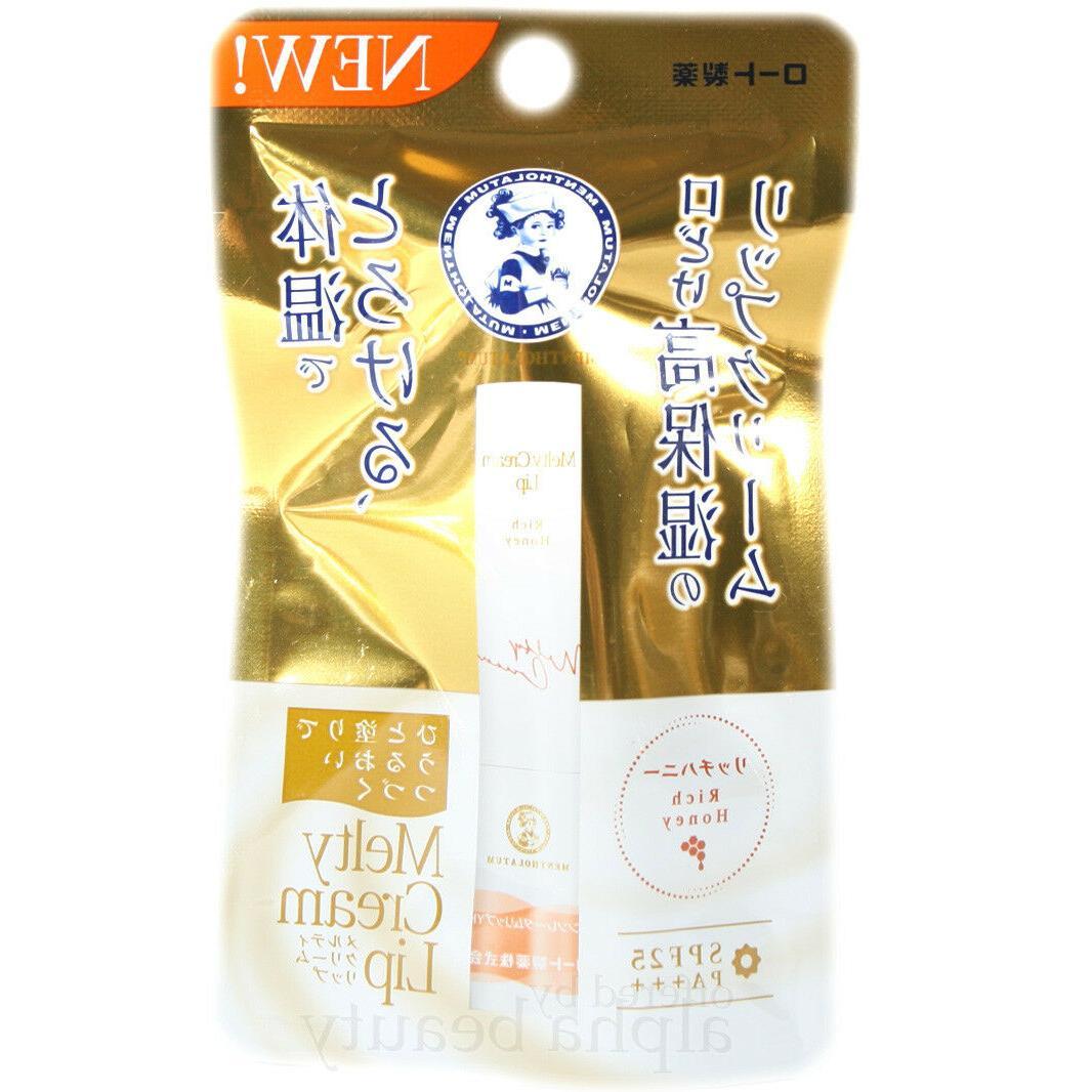 Rohto Japan Mentholatum Lip Stick SPF25 PA+++