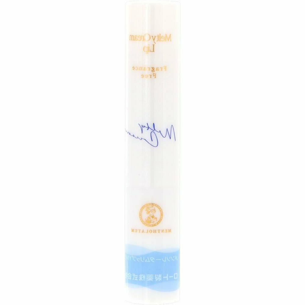Japan Cream Fragrance SPF25