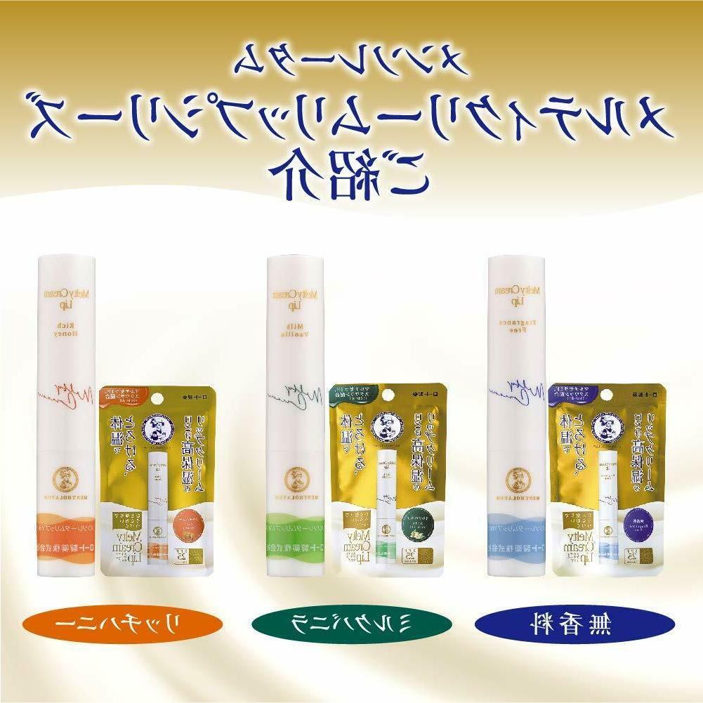 Japan Melty Cream Balm Fragrance SPF25