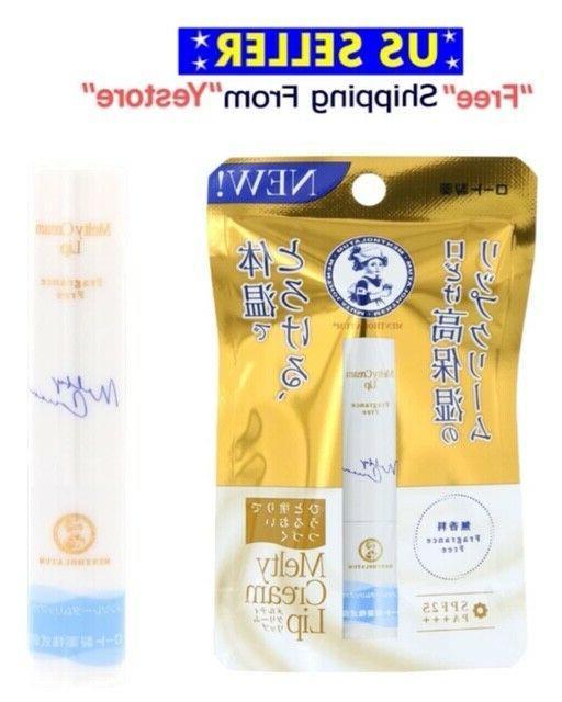 japan rohto melty cream lip stick balm