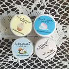 Lip Scrub Kiss Sugar 10g Flavor Exfoliator Beauty Care Lips