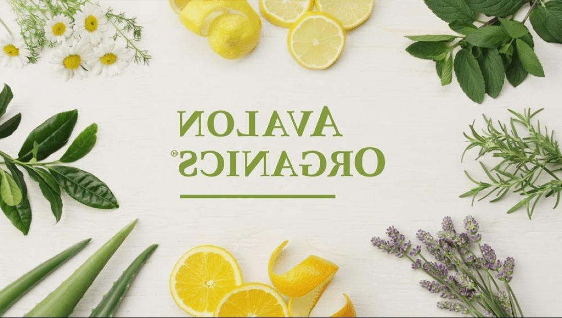 Avalon Organics Lip 3 Sticks Green Tea/Vanilla Rosemary/Cherry