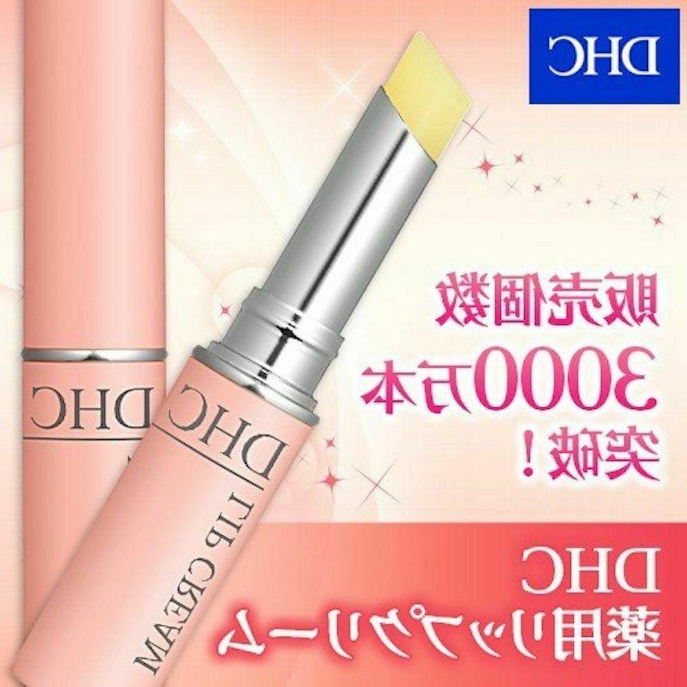 DHC Balm Olive Oil 1.5 g. Free USA.