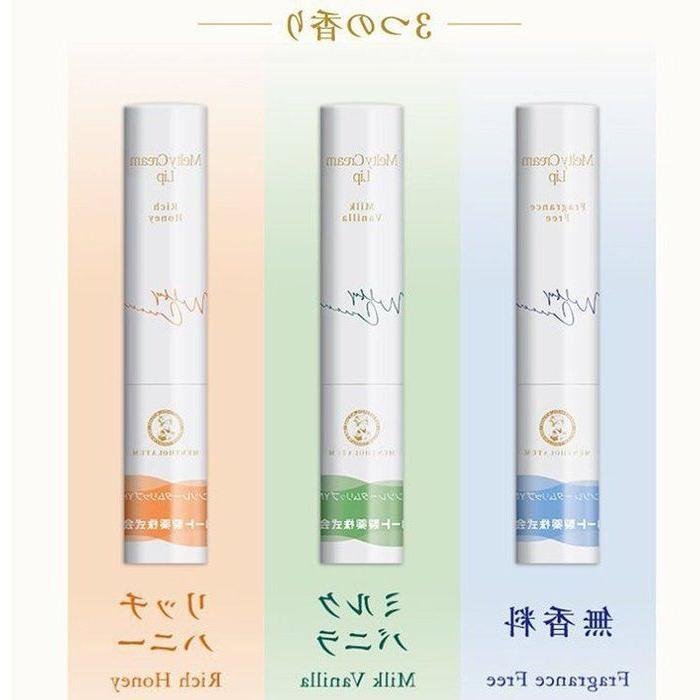 Cream FRAGRANCE Moisturizing Lip Balm