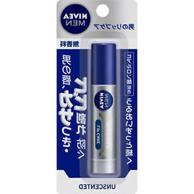 MEN Lip Care Chapstick Moisturizing Lip Balm Unscented 3.5g