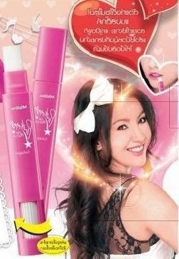 mistine pink magic plus nano