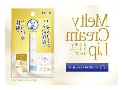 Rohto Japan CREAM 2.4g - Vanilla