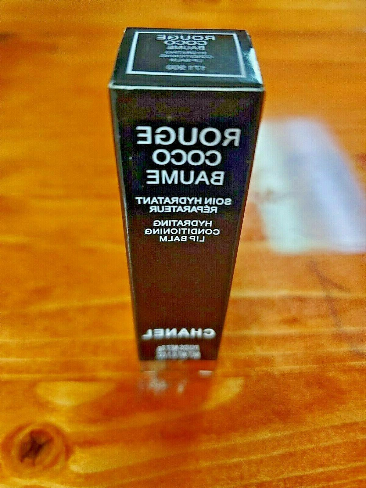 rouge coco baume hydrating lip balm skin