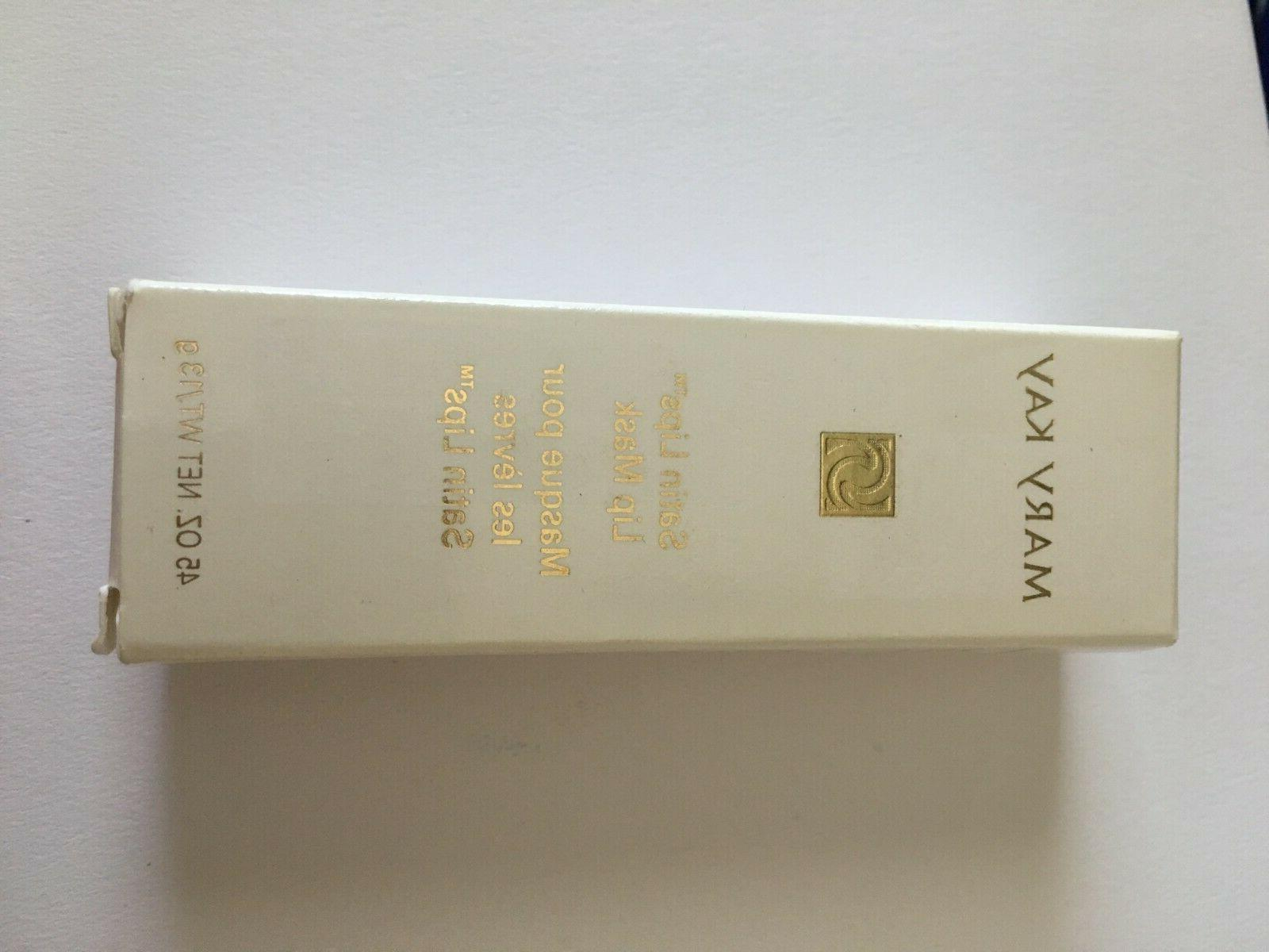 MARY SATIN BALM, CREAM SCENTED OR FRAGRANCE FREE CHOOSE