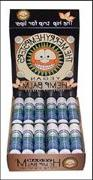 MERRY HEMPSTERS Vegan Organic Peppermint Stick Lip Balm, 0.1