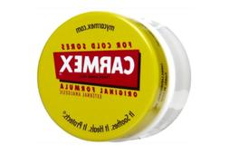 mck lip balm jar 0 25 oz