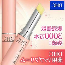 DHC Medicated Lip Cream Balm Olive Oil 1.5 g. Free Shipping.