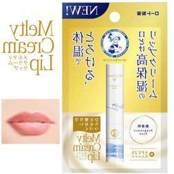 Melty Cream Lip FRAGRANCE FREE Moisturizing Lip Balm SPF25