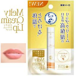 Melty Cream Lip RICH HONEY Moisturizing Lip Balm SPF25 PA++