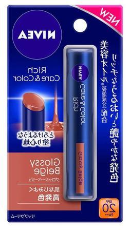 Nivea Rich care & color Lip Balm Glossy Beige Japan import N