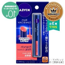 RICH CARE & COLOR Tinted Moisturizing Lip Balm SPF20  JAPAN