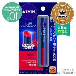 RICH CARE & COLOR Tinted Moisturizing Lip Balm SPF20  JAPAN