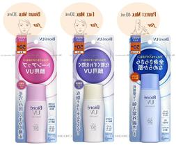 BIORE UV Perfect Face Milk Sunscreen SPF50+ PA++++  US Selle